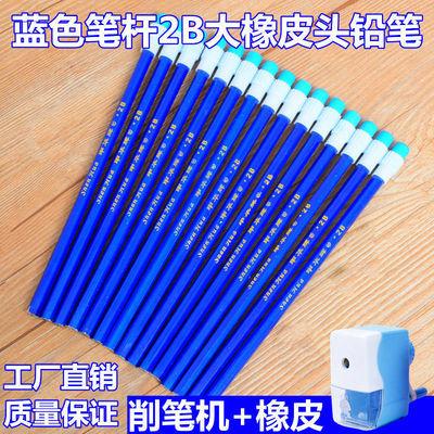 20917/小学生无毒铅笔2b铅笔套装 考试写字用100支文具学习用品铅笔批发