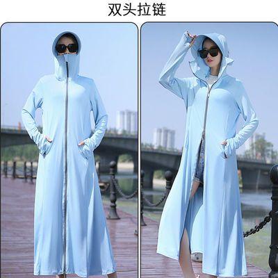 45820/新款中长款春秋夏季女防晒衣服冰丝透气薄款长袖遮阳外套防紫外线