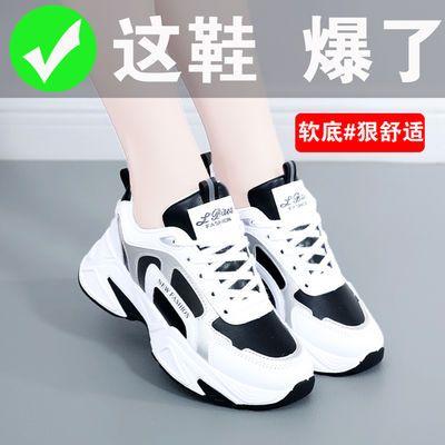 鞋子女2021春季新款运动鞋女休闲跑步鞋网红潮款老爹鞋小白鞋女鞋