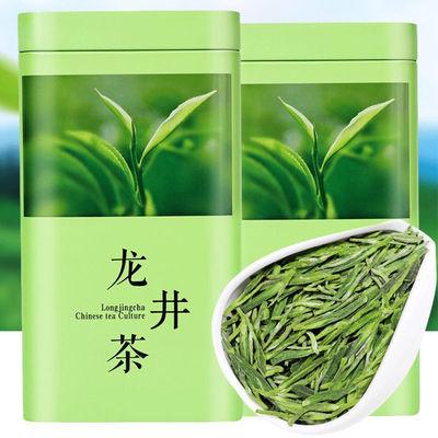 龙井茶今年新茶雨前龙井茶浓香型高山绿茶批发价