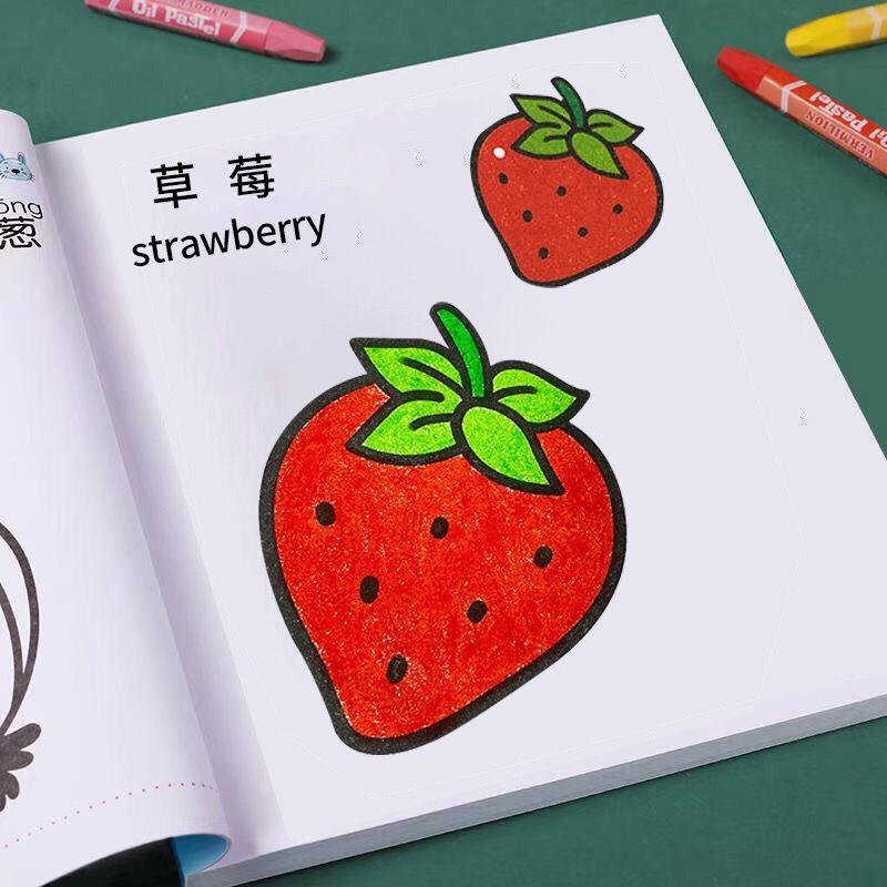 儿童画画书涂色本2-3-6岁宝宝学画画启蒙涂鸦幼儿园填色本绘画册