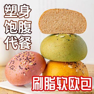 黑麦全麦面包低脂欧包无糖精粗粮无蔗糖健身代餐饱腹早餐