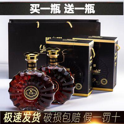 【买一送一】法国原酒进口XO白兰地威士忌洋酒组合装鸡尾酒礼盒装