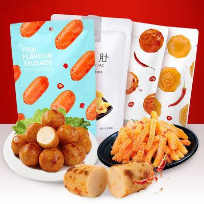 临期零食 多口味组合零食大礼包迷你鱼肠爆浆鱼籽休闲小吃