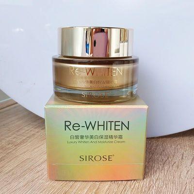 91018/SIROSE/白皙白白霜奢华保湿精华霜改善暗黄补水提亮乳正品 化妆品