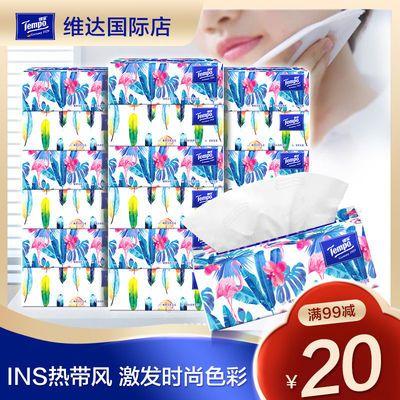 得宝抽纸Mini系列4层80抽18包整箱卫生纸纸巾整箱批发餐巾纸德宝