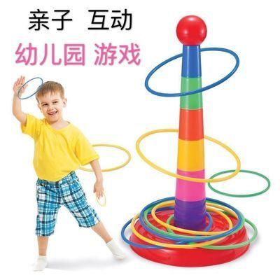 亲子互动投掷套圈圈玩具室内户外套塔叠叠塔叠叠乐幼儿园比赛游戏
