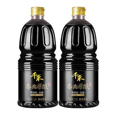 【超级无敌划算】千禾酱油御藏本酿380天特级生抽 零添加酿造酱油