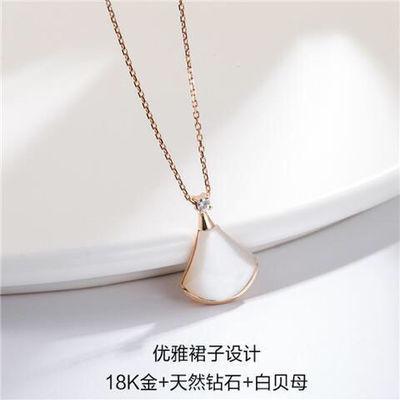 66461/扇形小裙子项链纯银18k玫瑰金锁骨链满钻女潮网红贝母吊坠送女友