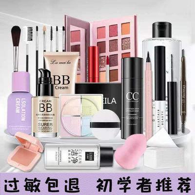 化妆品彩妆套装全套品牌网红淡妆初学者新手防水学生美妆组合一套