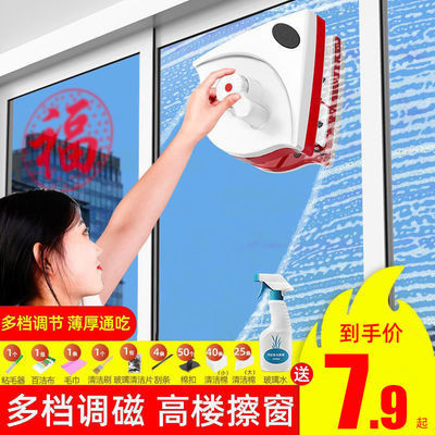 强磁擦玻璃神器家用单层双层三层玻璃双面擦刮擦同步清洗窗户工具