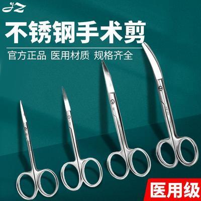 上海医疗器械金钟不锈钢医用手术剪刀组织剪弯剪刀眼科剪医疗用品