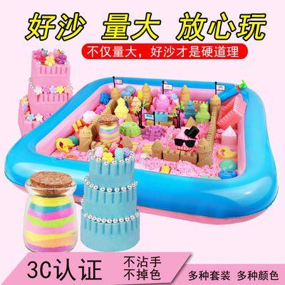 太空沙玩具套装儿童魔力彩泥粘土安全无毒动力儿童男女孩益智玩具