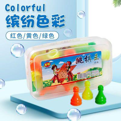 9079/友明跳棋王学生跳棋塑料跳棋大号45粒儿童成人塑料盒益智玩具