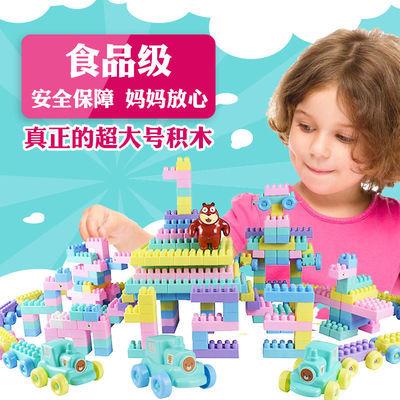 儿童大颗粒积木益智拼装幼儿园3-6周岁男女孩早教智力乐高玩具