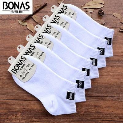 宝娜斯6双装 袜子男士短袜纯棉吸汗防臭春夏季低帮浅口船袜薄款