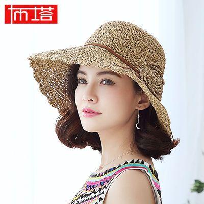 布塔草帽 女夏季韩版遮阳帽 女可折叠防晒太阳帽花朵旅游沙滩帽