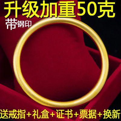 古法传承久不掉色越南沙金手镯女保色金色镯子实心手环网红首饰品