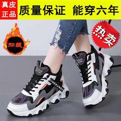 紅青蜓真皮高帮老爹鞋女2021新款冬季加绒加厚百搭休闲软底棉鞋子
