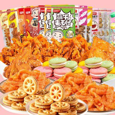 麻辣网红零食肉类饼干组合魔芋年货休闲小吃充饥大礼包食品一整箱