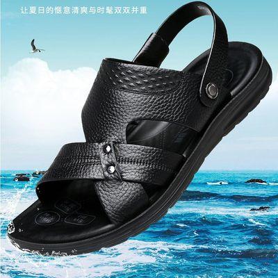 老人头凉鞋男夏季2021新款牛皮休闲男士沙滩鞋真皮露趾驾车凉拖鞋