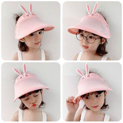儿童空顶帽韩版时尚防晒帽子女夏季出游宝宝太阳帽防紫外线遮阳帽