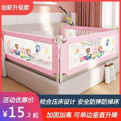 10411/婴儿宝宝防摔防护栏床围栏儿童床护栏床边防掉床栏杆通用大床挡板