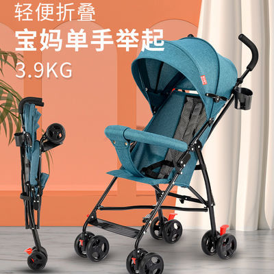 67490/高景观婴儿车可坐可躺轻便折叠溜娃神器幼儿童宝宝伞车四轮手推车