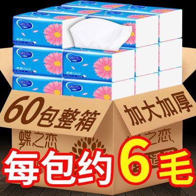 【60包/10包】原木抽纸整箱批发家用餐巾纸妇婴面巾纸纸巾卫生纸