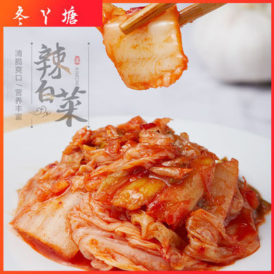 正宗韩式免切辣白菜泡菜东北风味开胃下饭小菜258g袋装咸菜包邮
