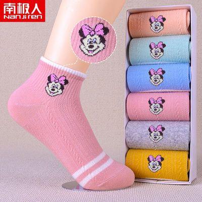 【棉袜南极人5/10双】袜子女短筒棉质百搭纯色可爱日系韩版运动袜
