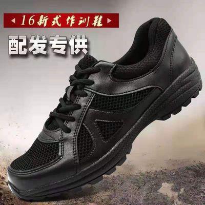 62872/真皮新式黑色作训鞋男胶鞋超轻户外减震跑步训练鞋网眼透气消防鞋