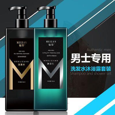 男士洗发水控油去屑止痒古龙香水味沐浴露留香持久大瓶装洗沐套装
