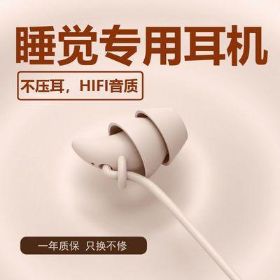 36327/REMAX睡眠耳机PD-106降噪typec入耳式适用华为小米vivo防噪音耳塞