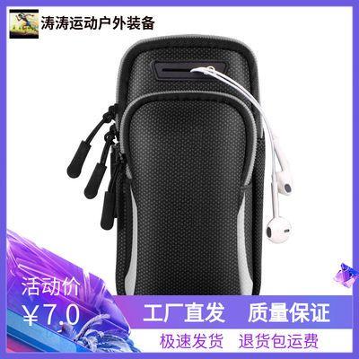 73006/运动跑步户外臂包男女2021新款跑步手机臂包多功能健身必备旅游包