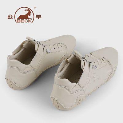 公羊男鞋春季男士休闲鞋白色皮鞋男真皮百搭潮流小白鞋透气运动鞋