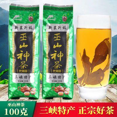 巫山神茶100g 小三峡旅游伴手礼 三皮罐凉茶 湖北海棠茶代用茶叶