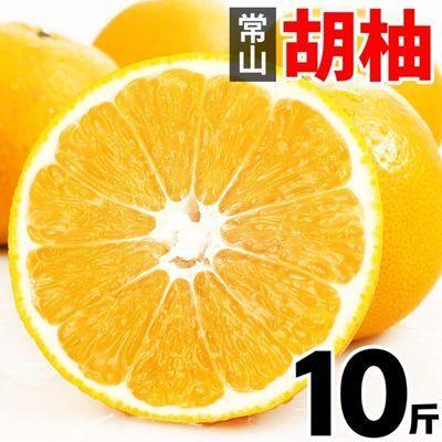 【清凉祛火】常山胡柚当季新鲜孕妇水果非红心柚蜜柚西柚葡萄柚子