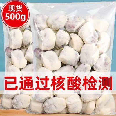 【限时特价】网红奶枣夹杏仁巴旦木零食抖音奶油枣奶酪枣独立包装