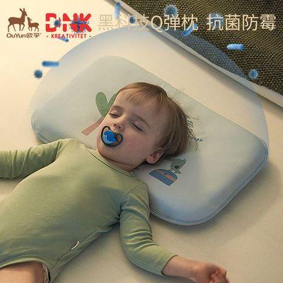 39655/欧孕儿童枕头四季通用Q弹棉婴儿宝宝1-2-3-4-6岁以上小学生专用枕