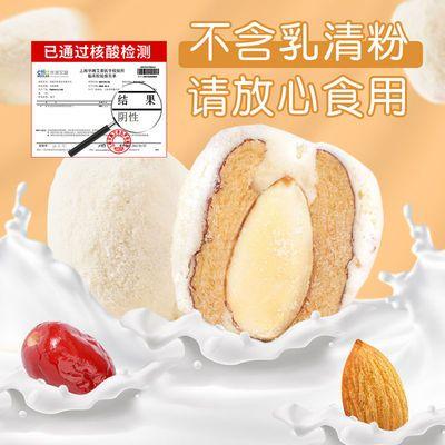 91639/【好想你-128g奶枣】巴旦木夹心奶枣网红零食杏仁独立装奶酪枣