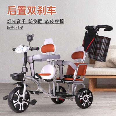 29803/双人儿童三轮车脚踏车双座双胞胎婴儿手推车大号轻便可坐二胎童车