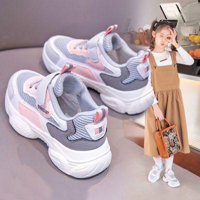 班妮宝贝女童网面运动鞋2021春秋新款时尚小女孩中大童软底老爹鞋
