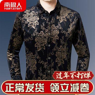 【加绒/薄款可选】南极人 男士长袖衬衫秋冬装印花商务男式衬衣