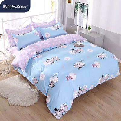 科莎100%纯磨毛四件套床上用品被套床单亲肤简约学生宿舍单人双人
