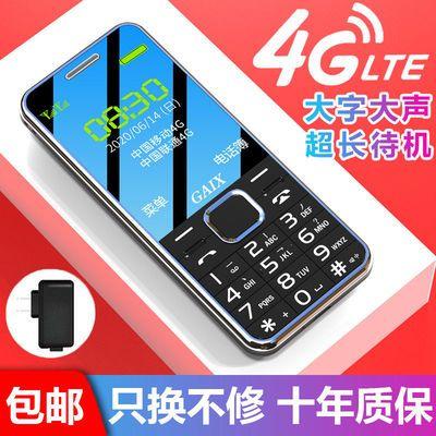 28383/老人机老年机老人手机大音量大声超长待机4g全网通联通学生备用机