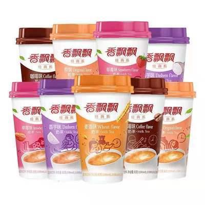 香飘飘奶茶红豆整箱杯咖啡香芋原味草莓经典组合装速溶冲饮粉杯装