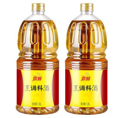 千禾鼎鲜烹调料酒1.8L*2瓶 去腥增香 家庭实惠餐饮装