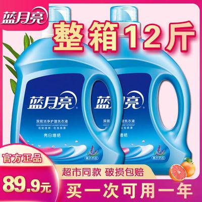 蓝月亮洗衣液正品熏衣草香味持久留香家庭用机洗瓶袋装整箱批发价
