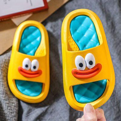 儿童凉拖鞋夏男童卡通室内防滑软底家用洗澡女童亲子小孩宝宝拖鞋